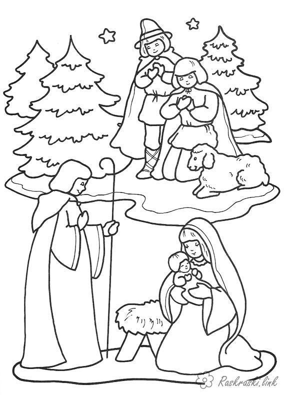 Открытка на рождество нарисовать, днем
