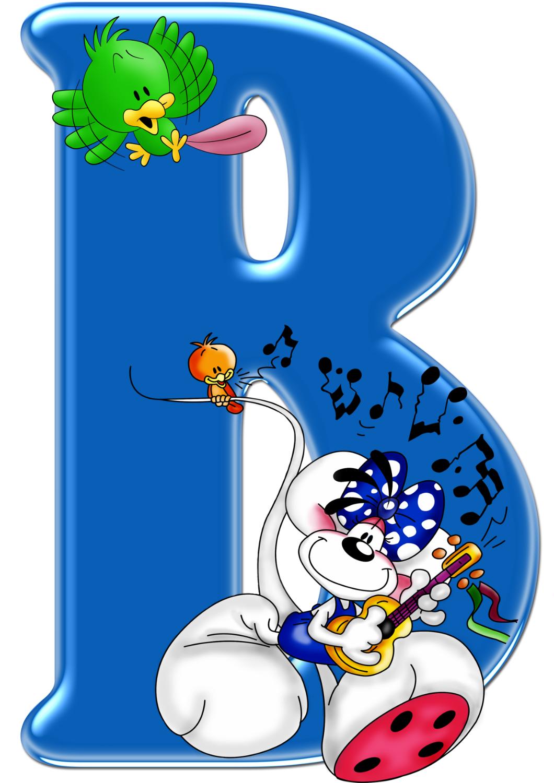 Веселые буквы в картинках для оформления