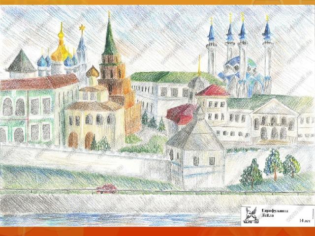 Прикольные, картинки татарстан моя родина