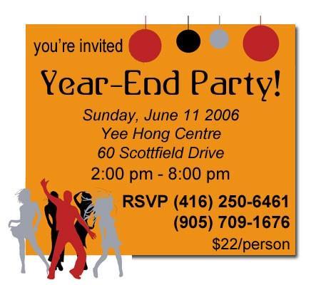 Открытка приглашение на вечеринку на английском языке с переводом, очень очень ежедневные