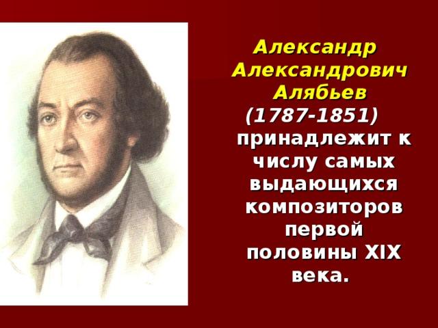 Старинный русский романс доклад 5155