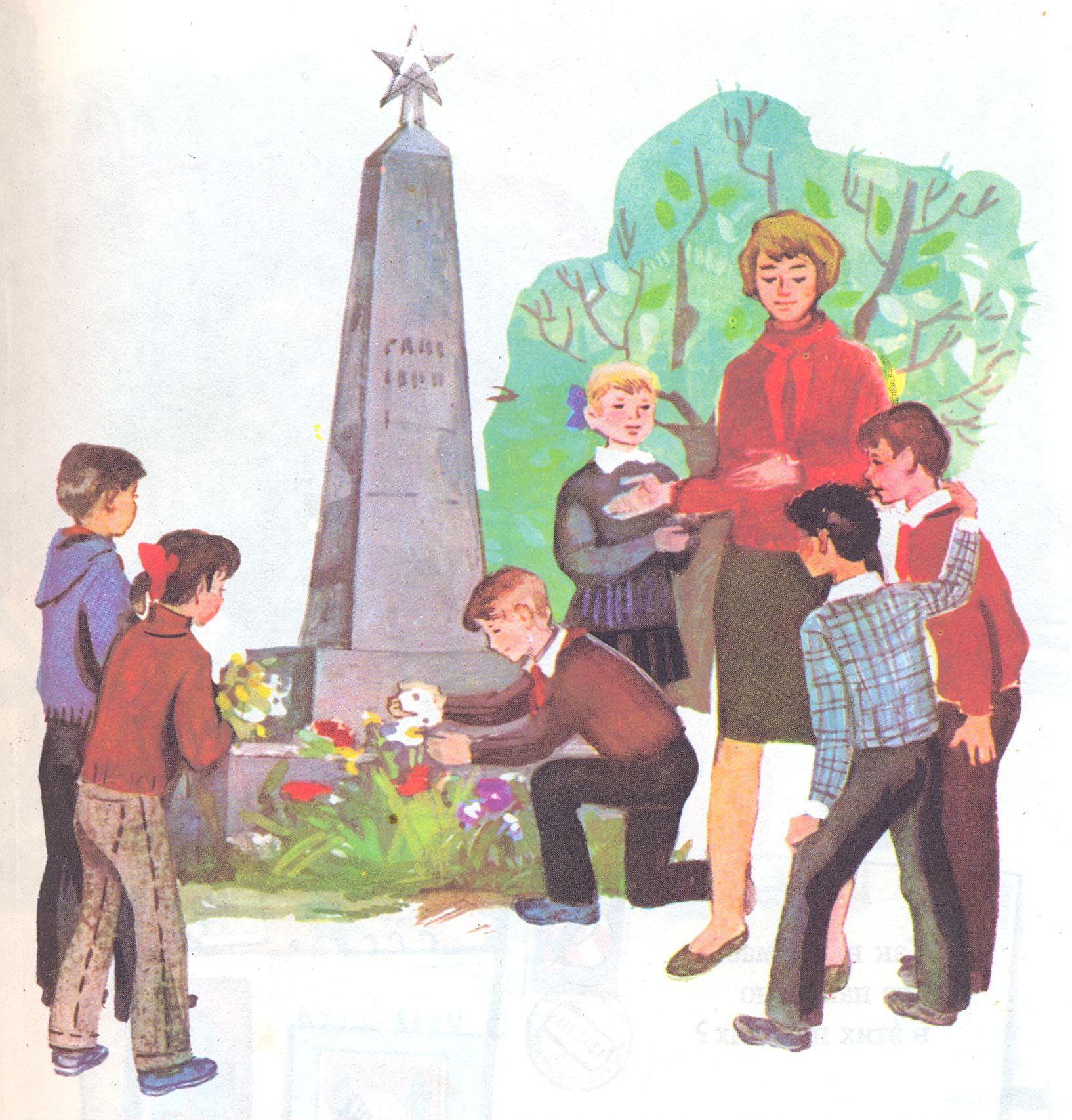 Картинки на тему день победы для детского сада, фото открытки