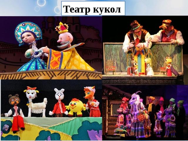 Свиньи новым, театр кукол картинки для презентации
