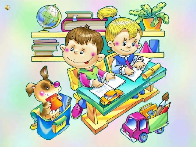 Рекорды картинки, картинки с анимацией с детьми в школе