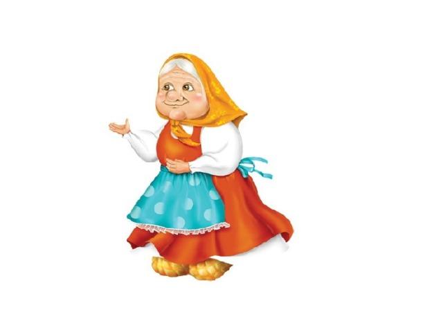 Картинки внучки из сказки репка