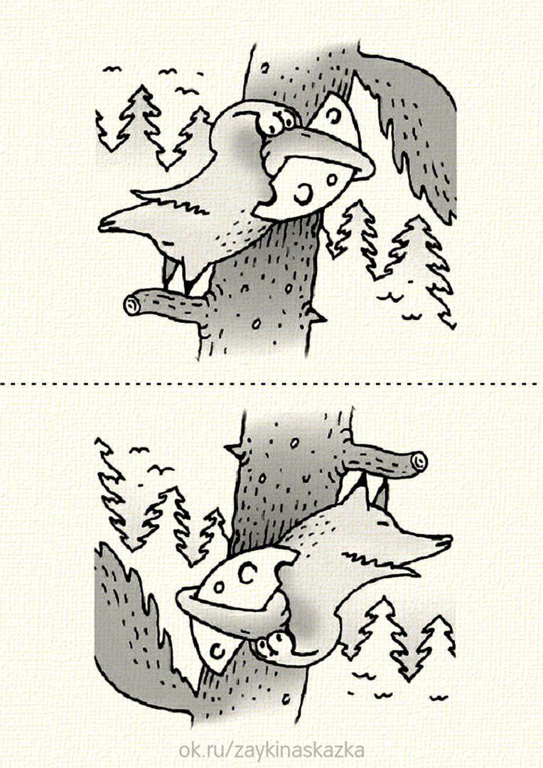 Картинки перевертыши смешные для детей распечатать