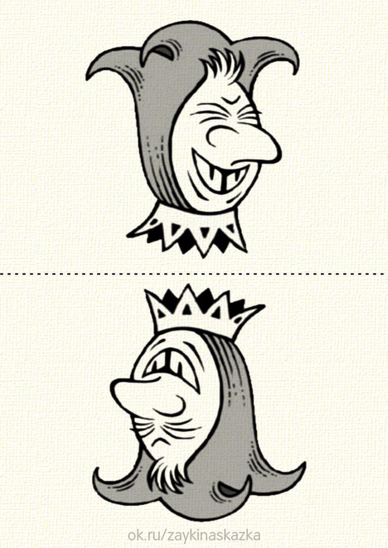 Картинки перевертыши смешные для детей распечатать, музыкальные