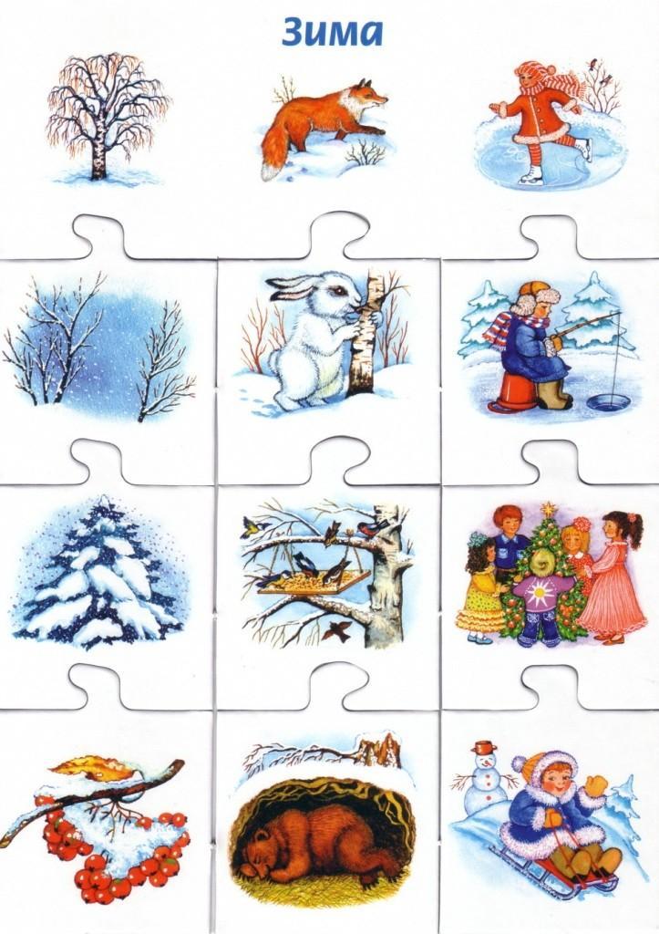 Картинки с приметами зимы для детского сада, женщина младенцем