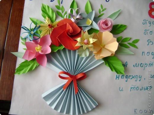 Открытки к 8 марта из оригами, чудеса
